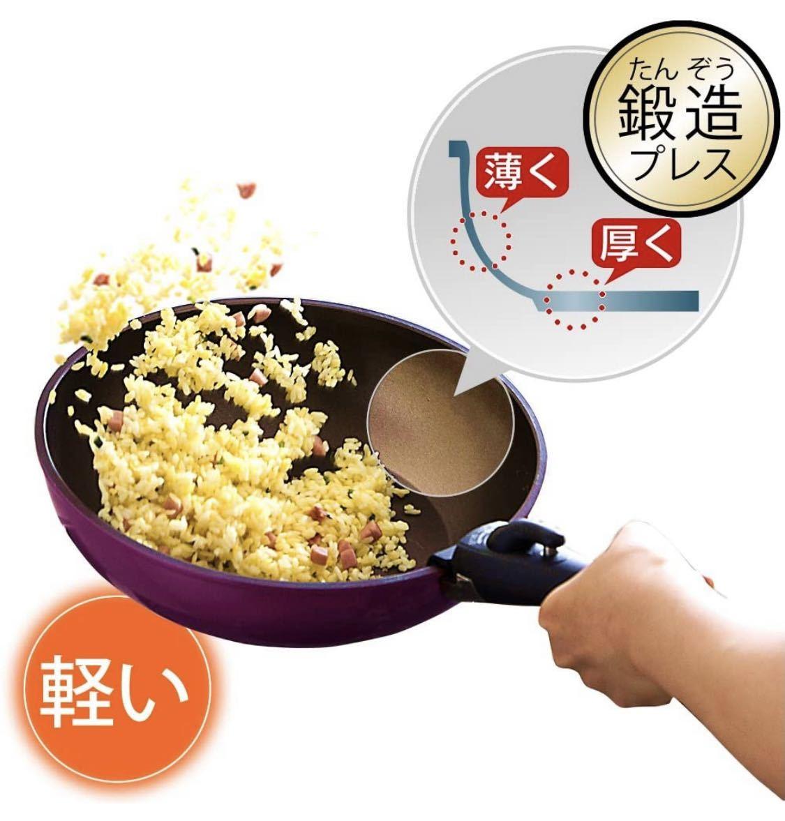 アイリスオーヤマ IH 対応 フライパン 鍋 ダイヤモンドコートパン 20cm 26cm ブルー 13点セット