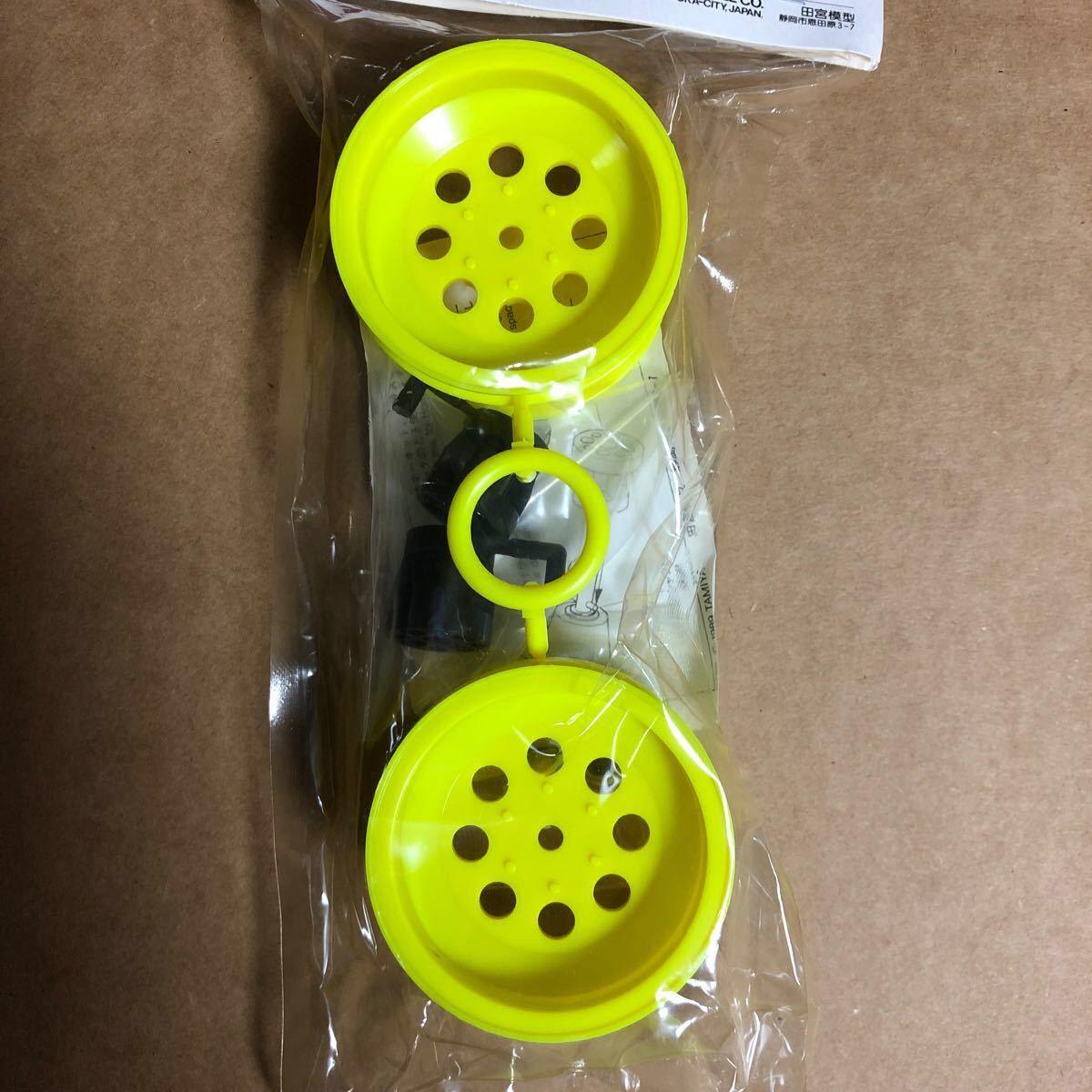 タミヤRC 蛍光カラーホイール(黄)2駆フロント、リヤーセット