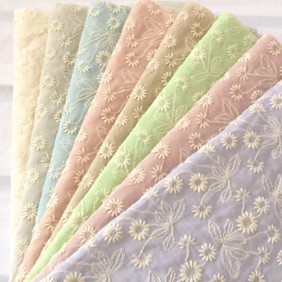 花柄刺繍 コットンレース 刺繍レース 綿レース 刺繍生地 マーガレット ハギレ