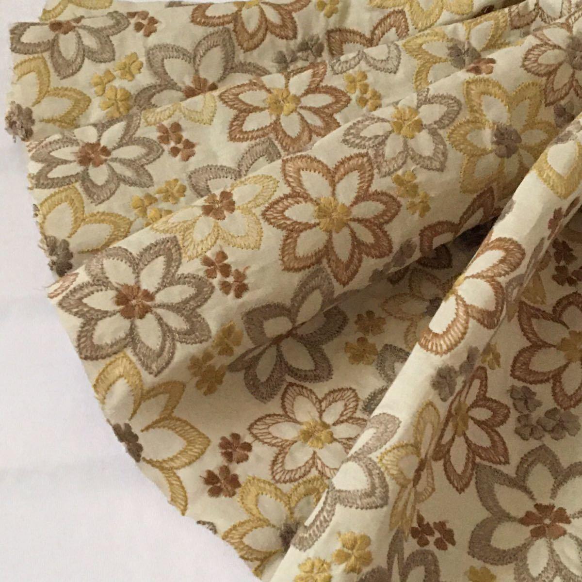 花柄刺繍 コットンレース生地 刺繍レース 綿レース 刺繍生地 国産刺繍 ハギレ