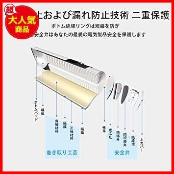 【即決 早い者勝ち】単3形8個パック 単3形充電池2800mAh Powerowl単3形充電式ニッケル水素電池8個パック 超大容量 PSE安全認証_画像5