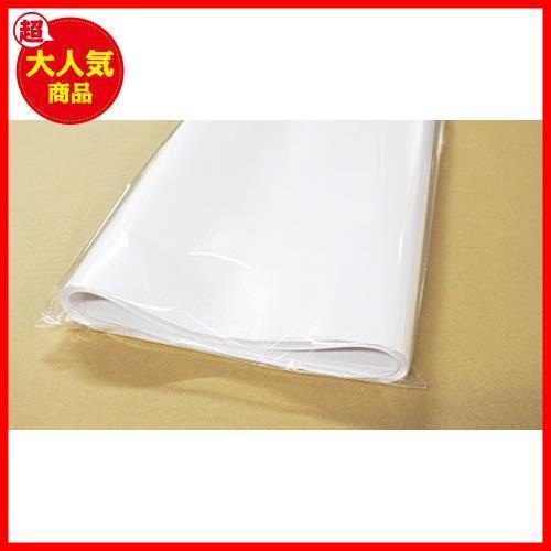 【即決 早い者勝ち】フジパック 純白紙 片面ツヤ加工 包装紙 100枚_画像2