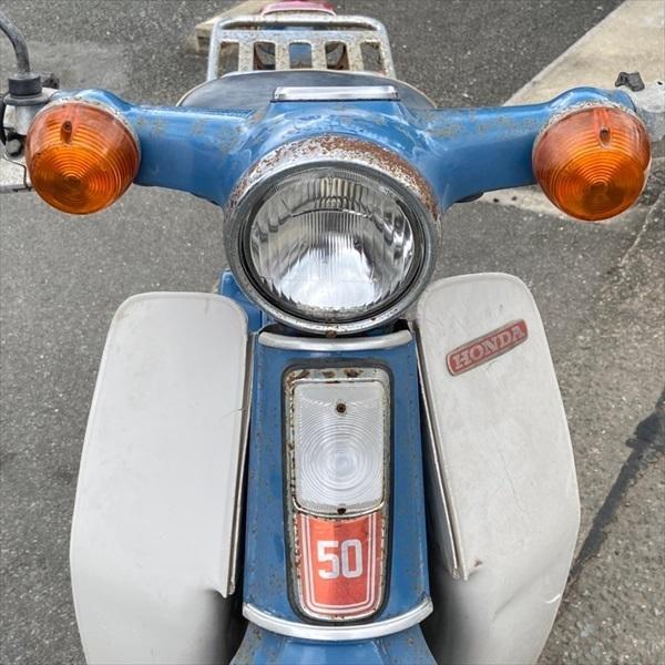 「*G3593 ホンダ 行灯カブ あんどん 50cc ■旧車 ■レトロ【カギ2本】【C50】■レストアベース HONDA モナカ型」の画像2