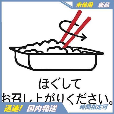 3C 新品 Belly パックご飯 未使用 [Amazonブランド]Happy 迅速対応 新潟県産こしひかり 200g×20個(白米) 特別栽培米 [Amazonブランド]_画像6