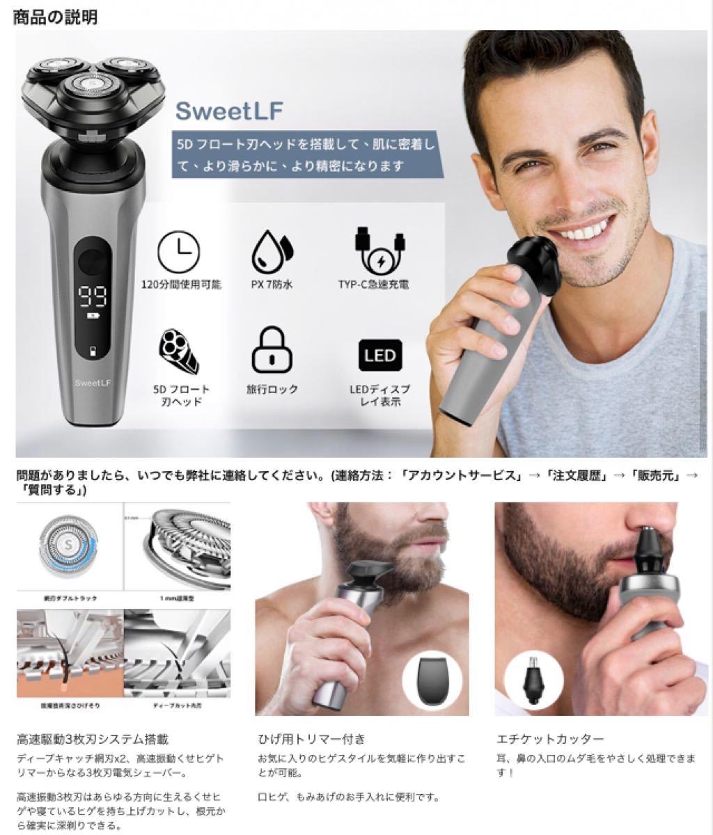 ★★即完売★★メンズ 電気シェーバー  USB充電 鼻毛 もみあげ 防水 お風呂剃り可3way