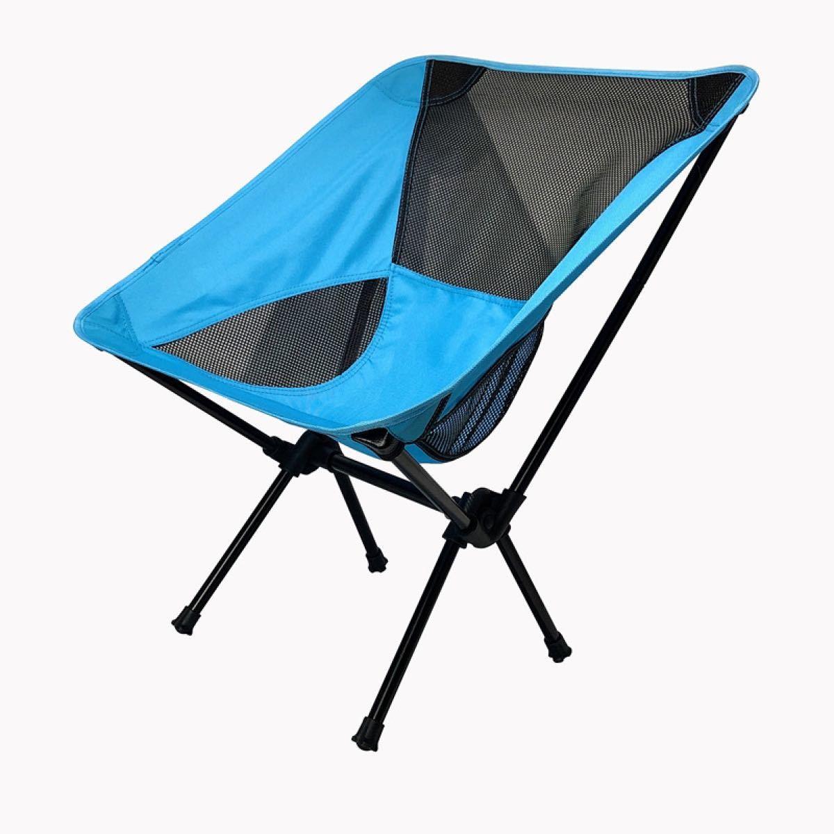 アウトドアチェア コンパクトチェア キャンプ椅子 青