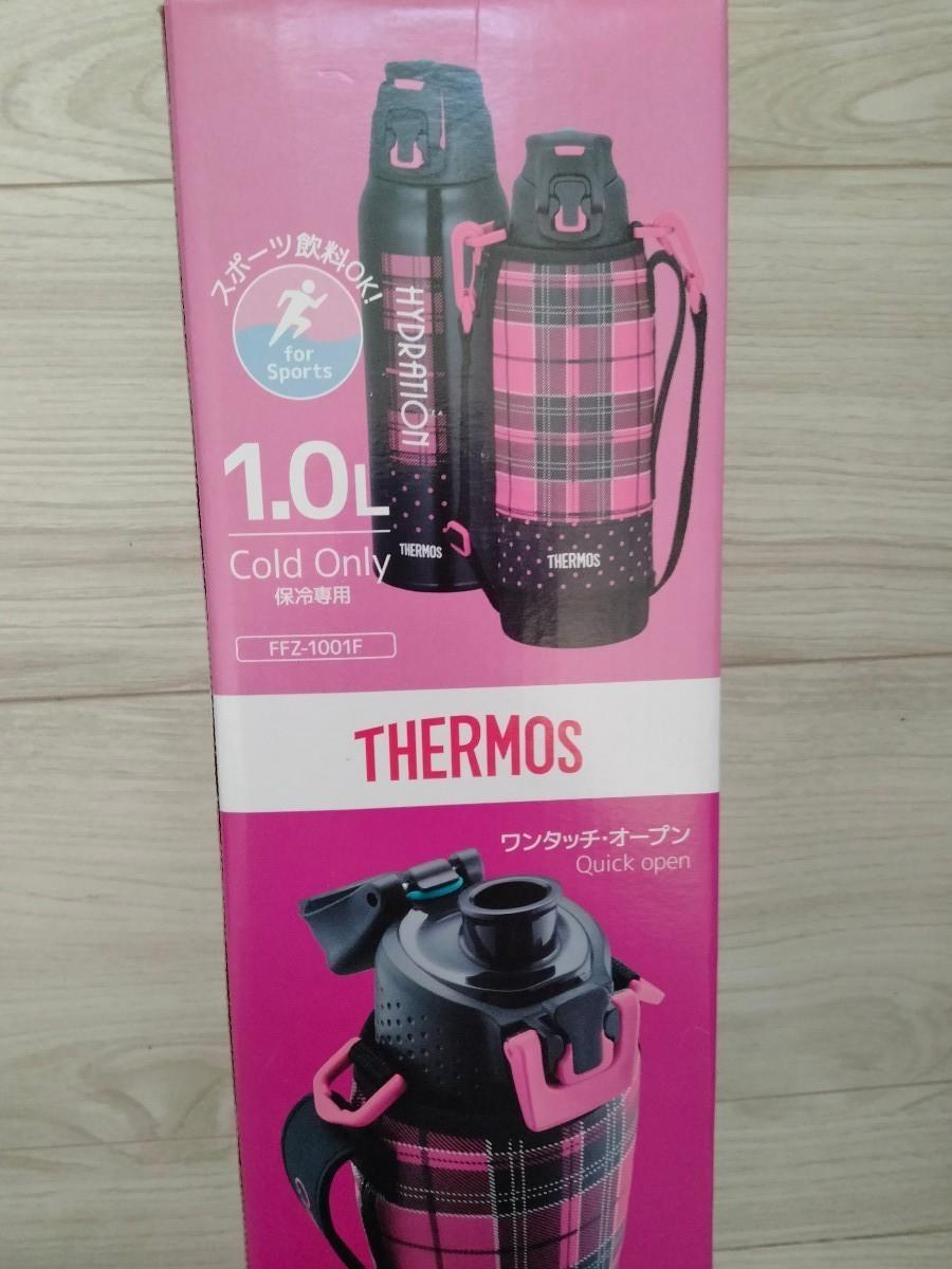 THERMOS サーモス水筒 真空断熱 スポーツボトル 1リットル