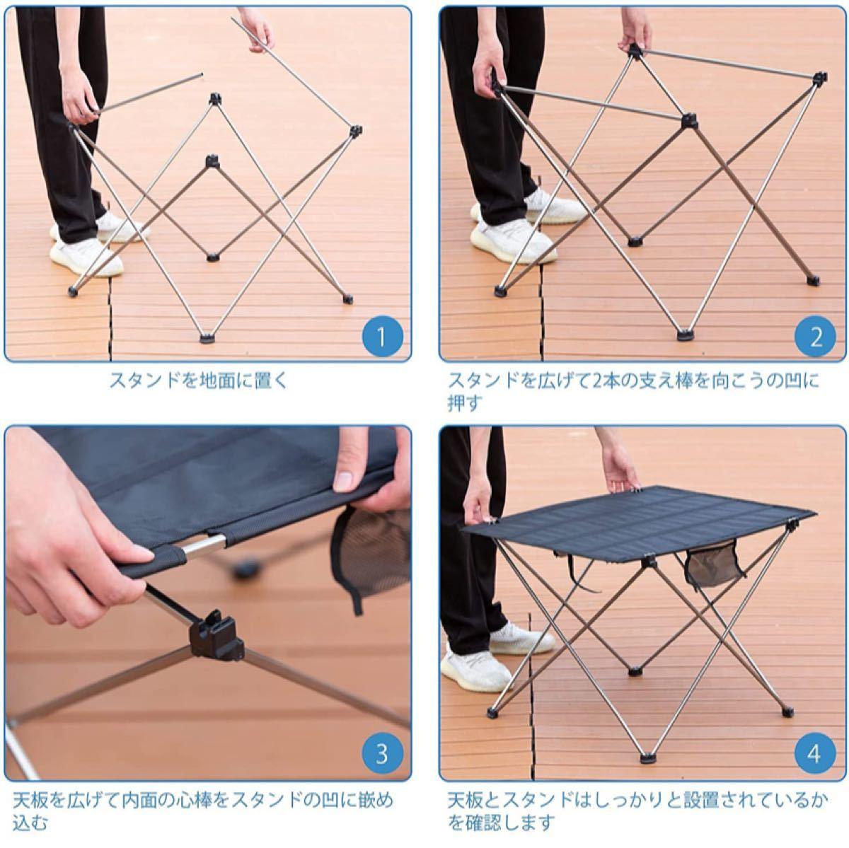 キャンプテーブル アウトドアテーブル ロールテーブル 折りたたみ 超軽量