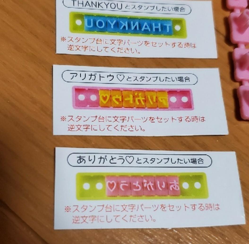 レザークラフト 刻印 4種セット