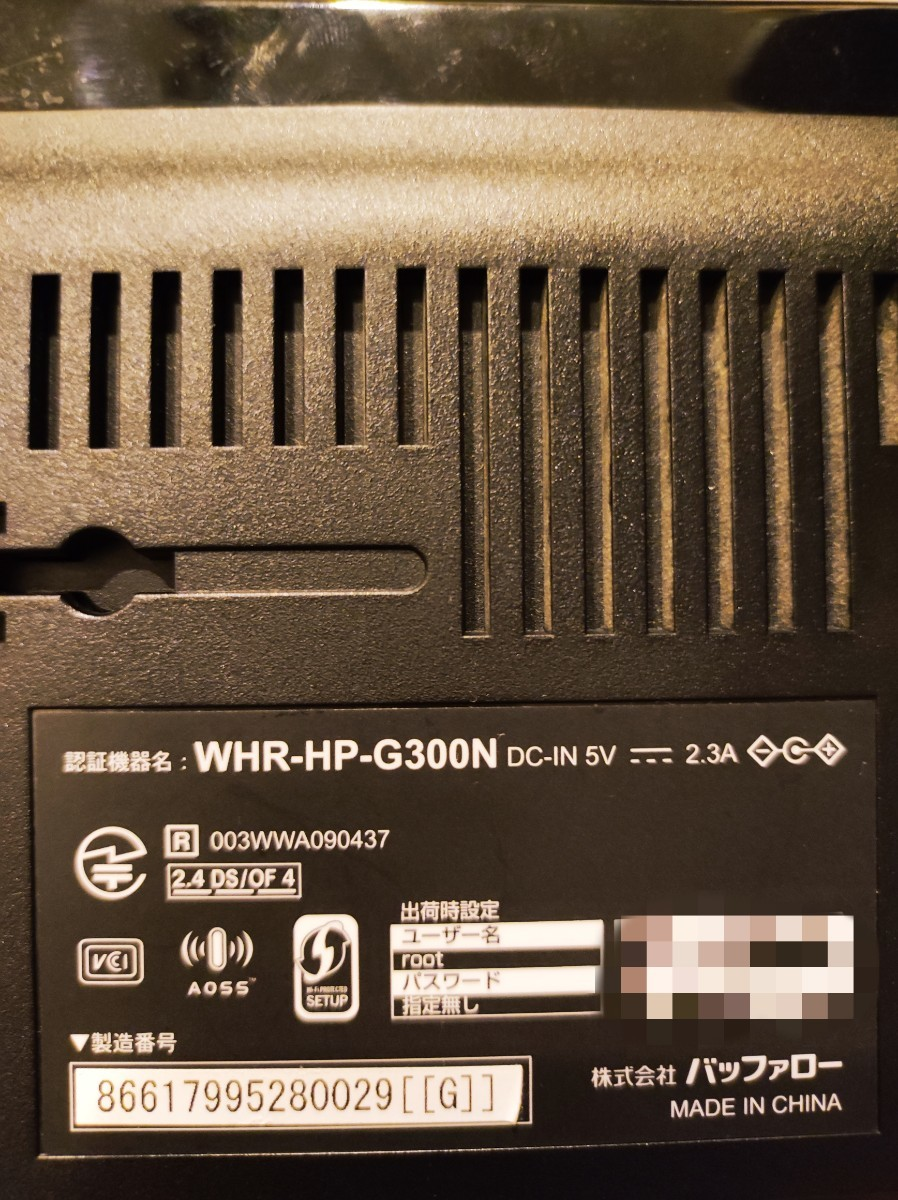 BUFFALO 無線LANルーター AirStation WHR-HP-G300N