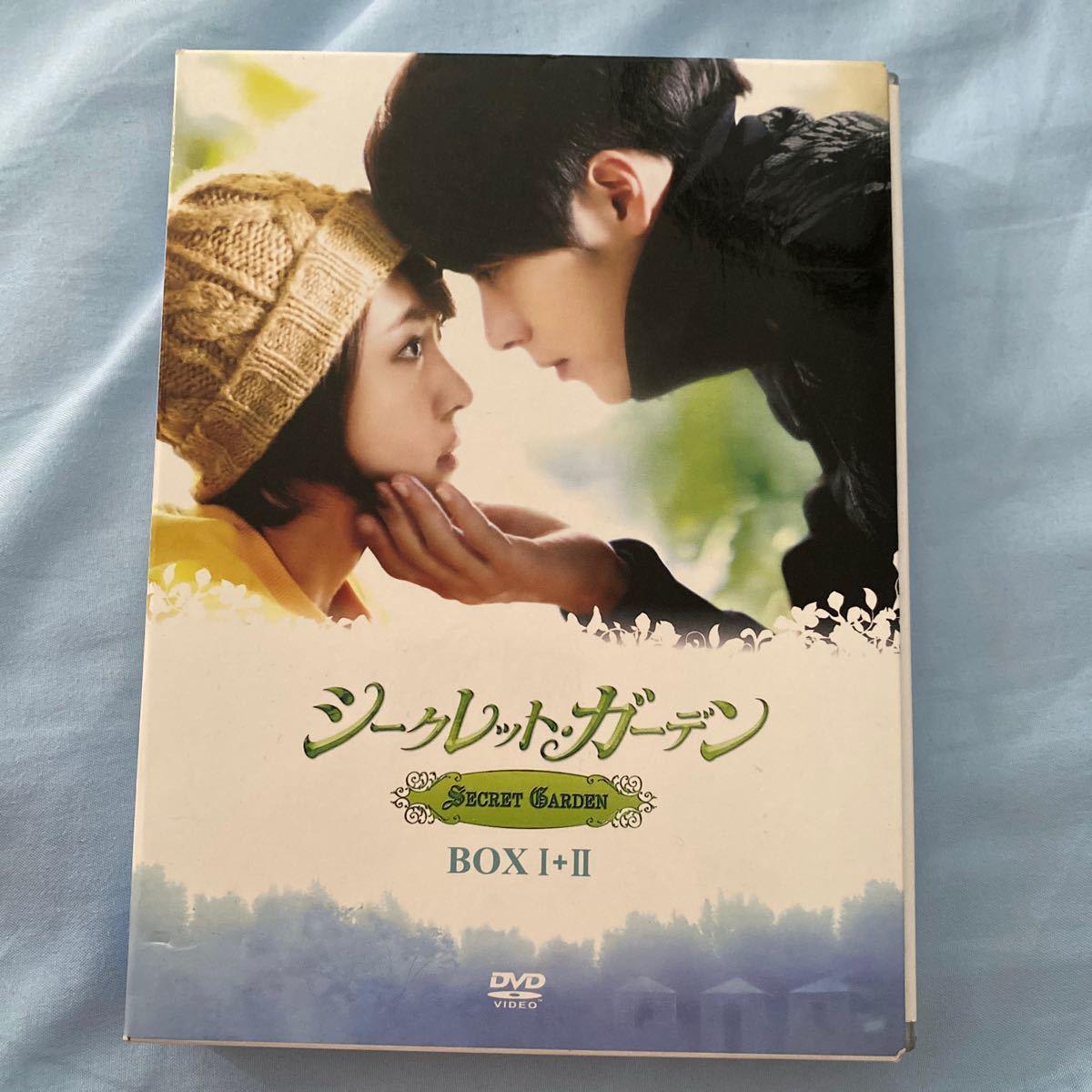 土日祝限定値下げ 韓国ドラマ DVD 全話 シークレットガーデン