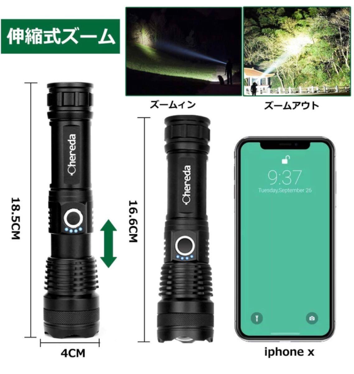 懐中電灯 充電式 LEDライトusb充電式防災対策3000ルーメン 5モード調光
