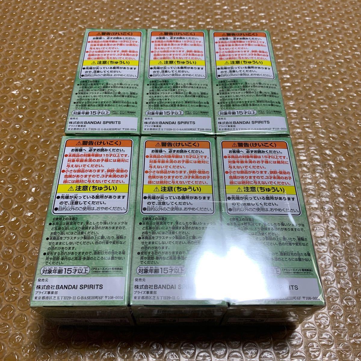 ワンピース ワールドコレクタブル フィギュア ワノ国5 6種セット