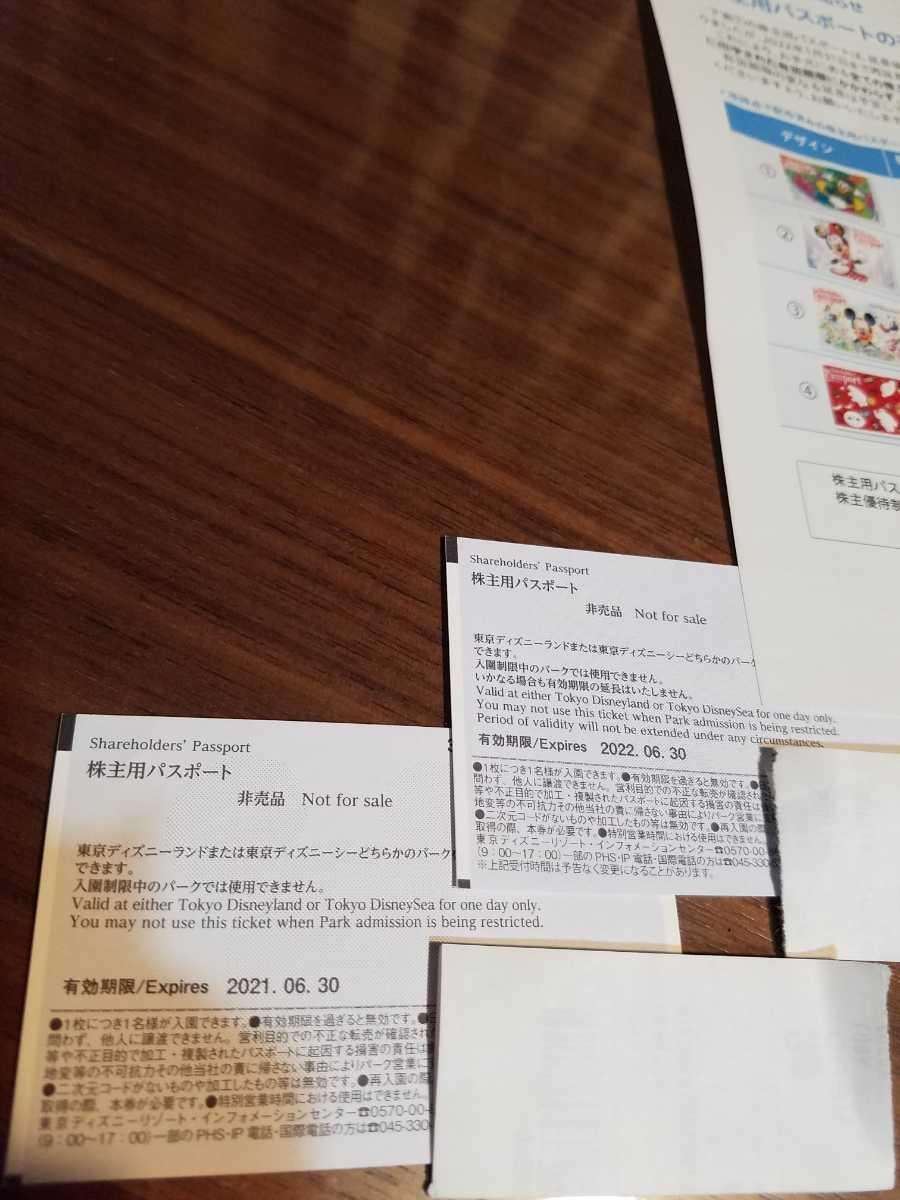 ☆激安☆株主優待 東京ディズニーリゾート 東京ディズニーランド オリエンタルランド ディズニーシー パスポート _画像3