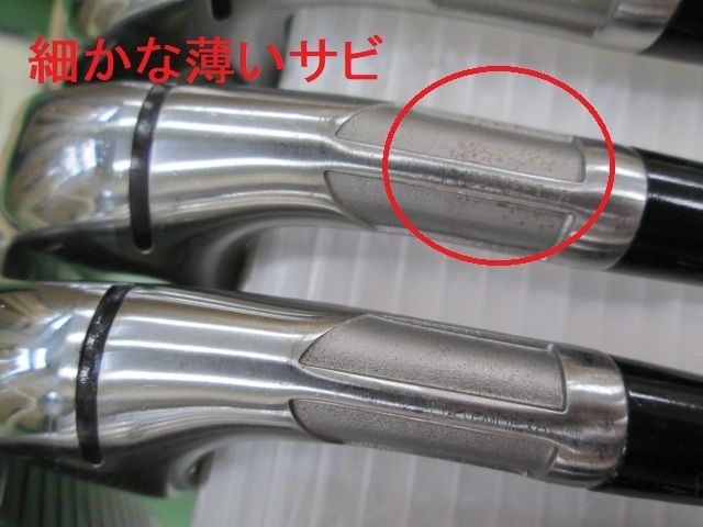 【中古】 テーラーメイド SiM2 MAX アイアン 5本(6~P) R TENSEI BLUE TM60 日本仕様_画像5