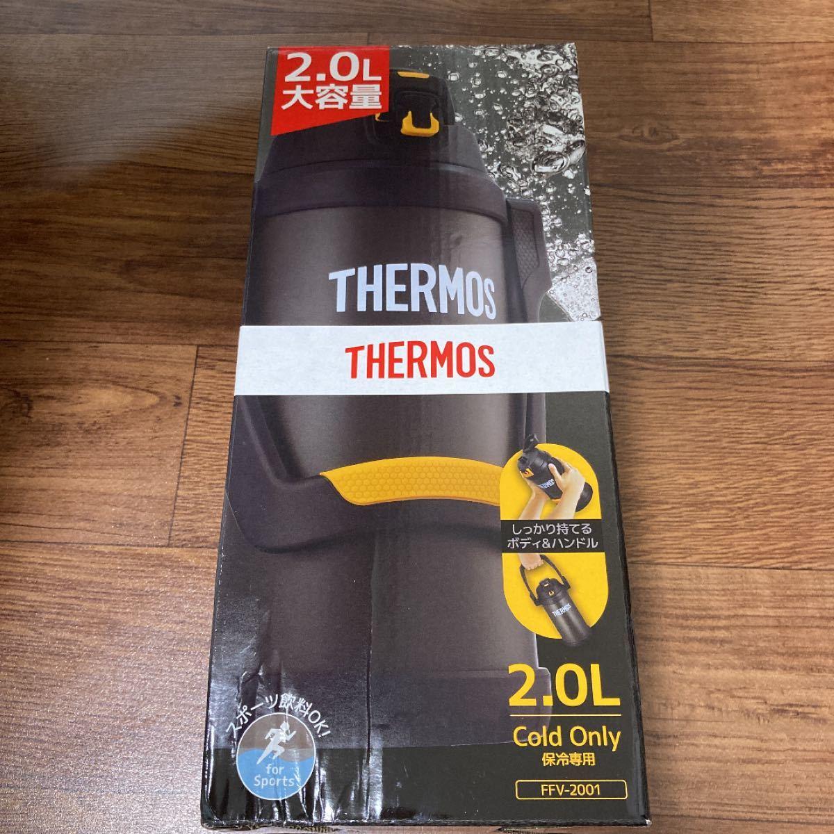 真空断熱スポーツジャグ 2.0LFFV-2001 サーモス水筒 THERMOS