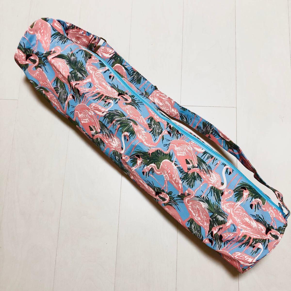 【新品】アジアンフラミンゴ ヨガマット ケース バッグ