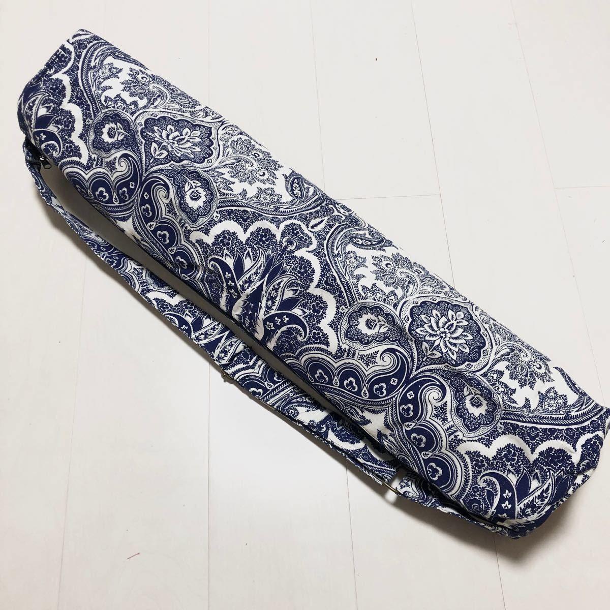 【アウトレット】アジアンネイビー ヨガマット ケース バッグ