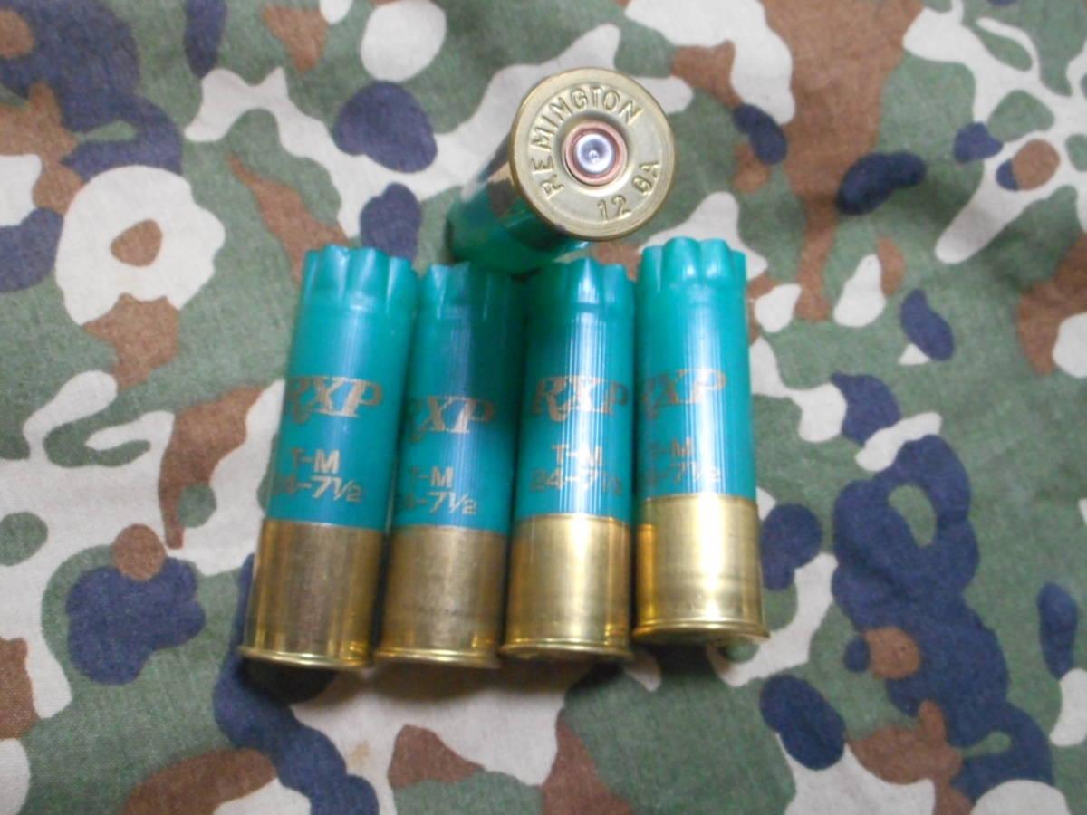 ★レミントン★ショットガン空薬莢5個セット★合法品★散弾銃リロード射撃_在庫あります。