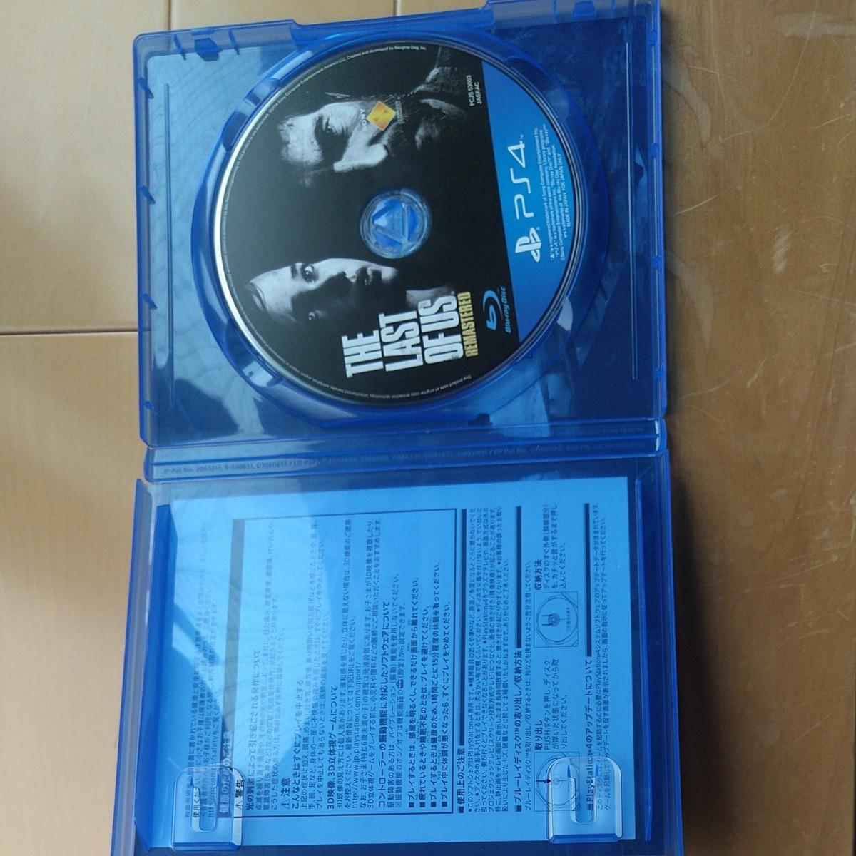 THE LAST OF US PS4  ラストオブアス リマスタード PS4ソフト