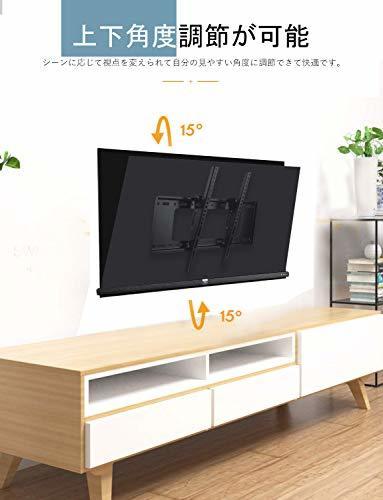 HIMINO テレビ壁掛け金具 32*65インチ LED液晶テレビ対応 左右移動式 上下角度調節可能 耐荷重50kg LCD LE_画像2