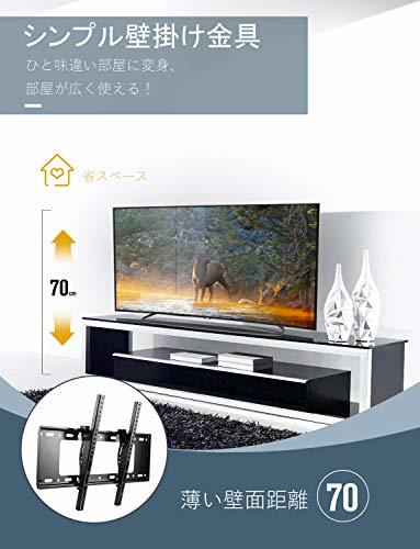 HIMINO テレビ壁掛け金具 32*65インチ LED液晶テレビ対応 左右移動式 上下角度調節可能 耐荷重50kg LCD LE_画像6