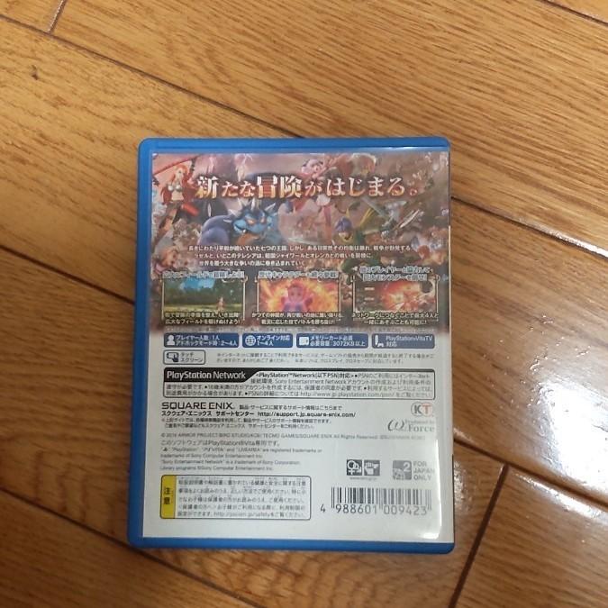 PS Vita ソフトまとめ売り タイムセール中