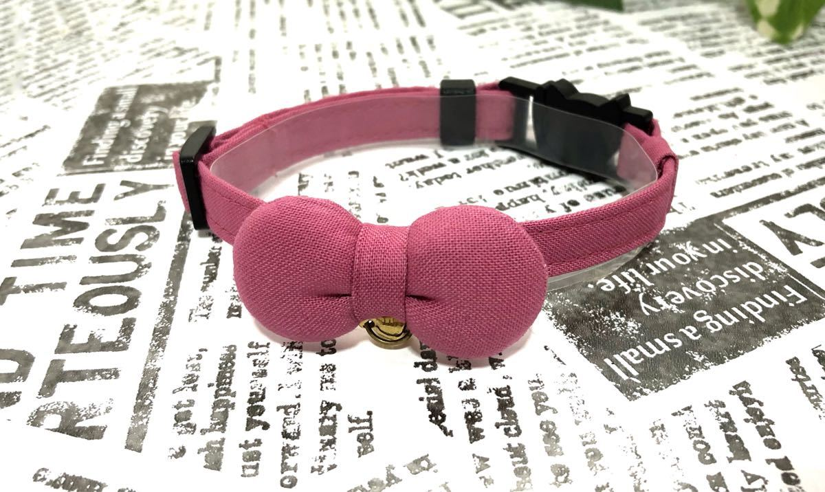 猫首輪 おしゃれ濃いくすみピンク まるリボン 首輪 猫ちゃん