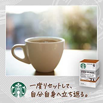 ネスレ スターバックス オリガミ パーソナルドリップコーヒー パイクプレイスロースト ×2箱_画像3