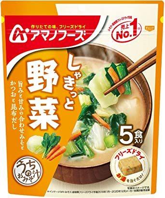 アサヒグループ食品 アマノフーズ うちのおみそ汁野菜5食 ×6袋_画像2