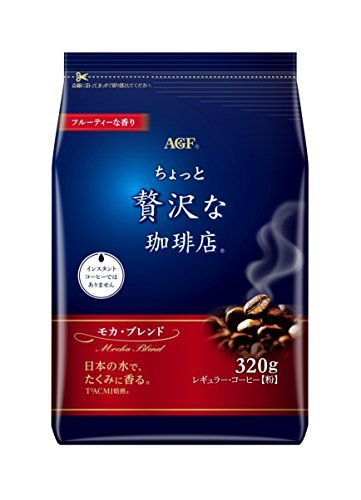 320g モカブレンド AGF ちょっと贅沢な珈琲店 レギュラーコーヒー 320g_画像3