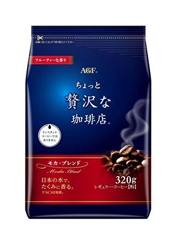 320g モカブレンド AGF ちょっと贅沢な珈琲店 レギュラーコーヒー 320g_画像1