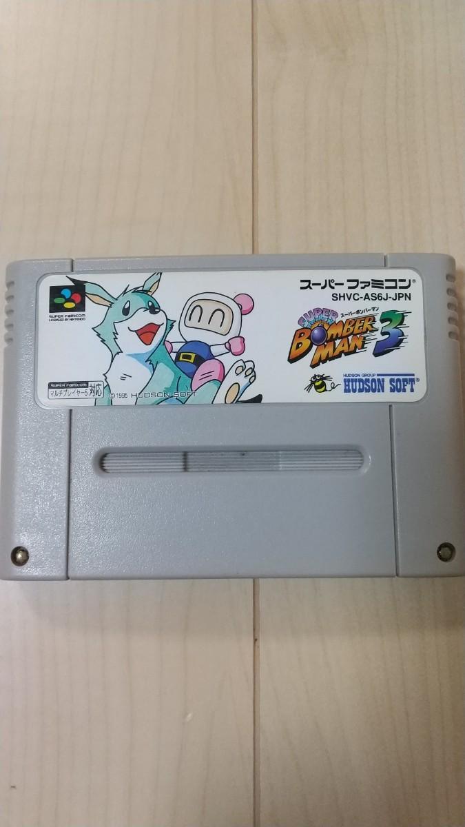 スーパーファミコン スーパー ボンバーマン3