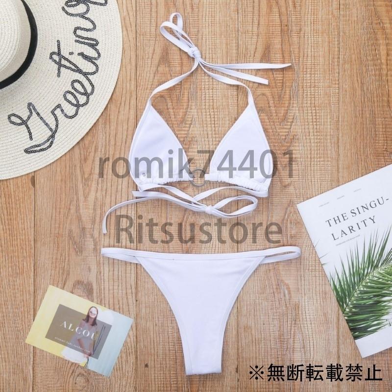 キラキラ セパレート 三角ビキニ 水着 艶かしい オシャレ ホルターネック コスプレ RT120/ホワイト/S_画像3