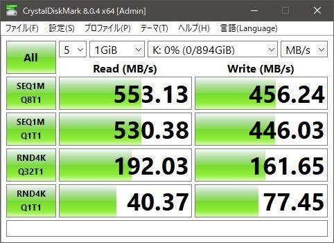 SSD 960GB 2.5インチ SATA