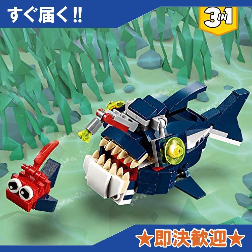 【 残り僅か】レゴLEGO) クリエイター 深海生物 31088 知育玩具 ブロック おもちゃ 女の子 男の子_画像4