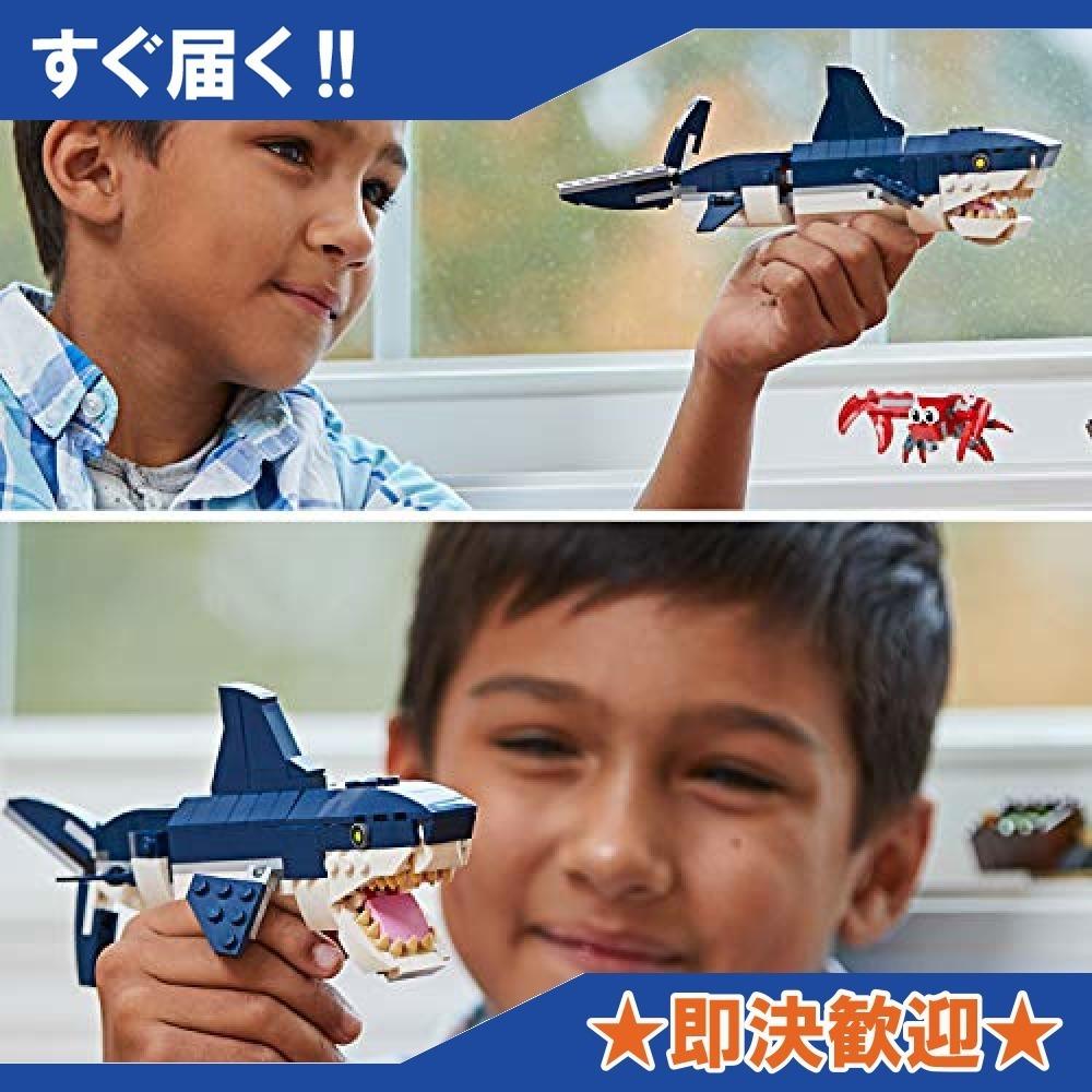 【 残り僅か】レゴLEGO) クリエイター 深海生物 31088 知育玩具 ブロック おもちゃ 女の子 男の子_画像5