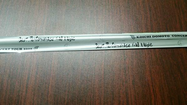 KOICHI DOMOTO ソロコンツアー2009 銀テープ2本