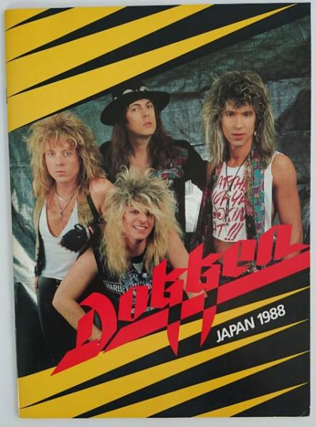 Dokken ドッケン JAPAN TOUR 1988 パンフ