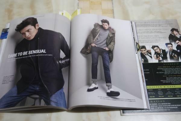 最新★チ・チャンウク★韓国雑誌(11月号)特集8P「あの日々」