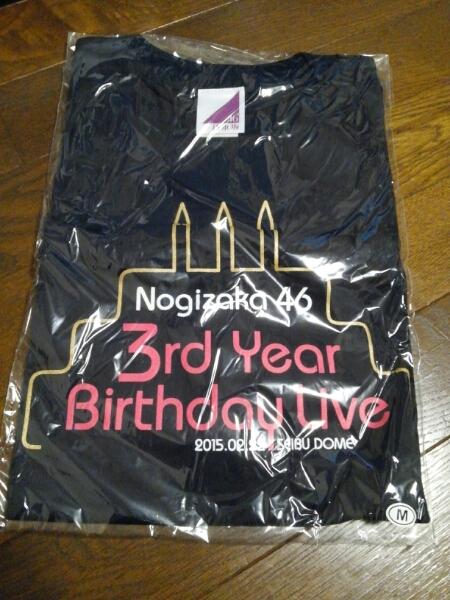 乃木坂46 3rd year birthday live Tシャツ 会場限定 M