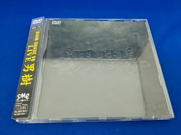 """V6 LIVE""""男樹 SIAM SHADE 帯付き コンサートグッズの画像"""