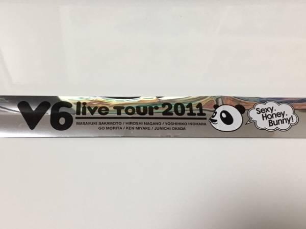 【送料込】V6★LIVE TOUR 2011★銀テープ フル1本