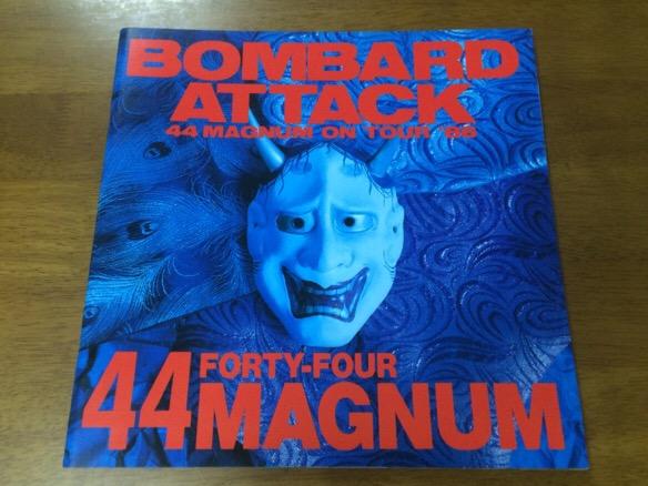d4/ツアーパンフ 44マグナム 44MAGNUM ON TOUR '86
