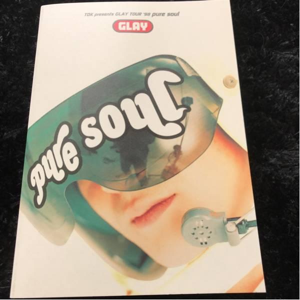 GLAY パンフレット CD付 TOUR 98 pure soul