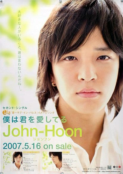 John-Hoon ジョンフン B2ポスター (1E07012) コンサートグッズの画像