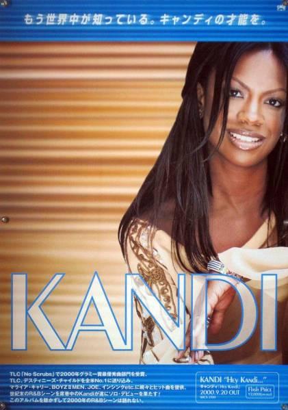 KANDI キャンディ B2ポスター (1Z17006)