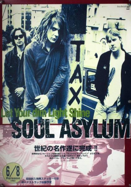 SOUL ASYLUM ソウル・アサイラム B2ポスター (1Z08011)