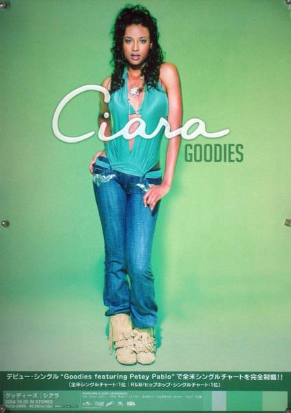 Ciara シアラ B2ポスター (1Z17001)