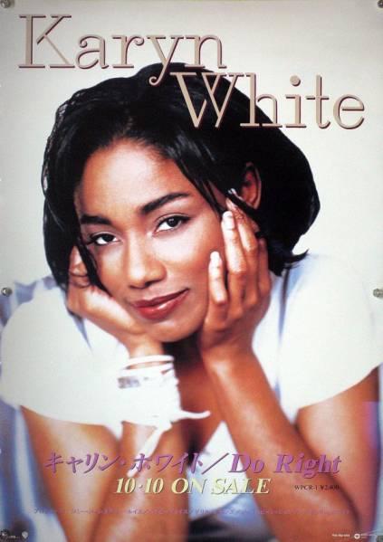 KARYN WHITE キャリン・ホワイト B2ポスター (2A08009)